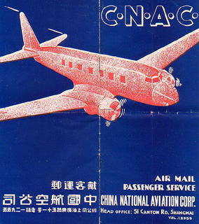 CHINA NATIONAL AVIATION CORP. 1936/04