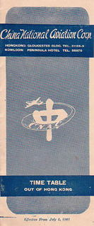 CHINA NATIONAL AVIATION CORP. 1948/07