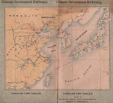 Chinese Government Railways 1921/04