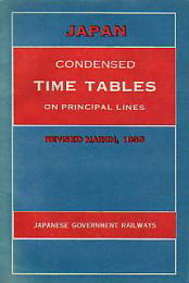 Japanese Government Railways 1935/03