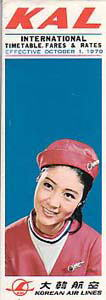 KOREAN AIR LINES 1970/10