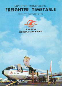 KOREAN AIR LINES (CARGO) 1971/11