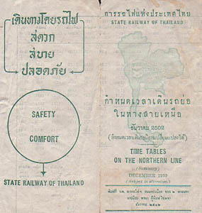 State Railway of Thailand 1959/12